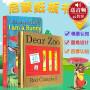 Dear zoo I am a bunny 经典早教绘本2本套装 幼儿启蒙认知英文原版亲子读物 亲爱的动物园 我是一只兔子 吴敏兰推荐趣味图画书 送音频