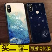小米红米S2手机套 小米 红米S2保护壳 redmi s2 软硅胶全包防摔软个性创意彩绘保护套YT