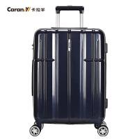 卡拉羊行李箱拉杆箱万向轮旅行箱子男女密码登机箱包20寸24寸28寸cx8561