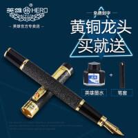正品英雄钢笔6006学生用书法笔弯头直尖美工笔成人练字钢笔礼盒装