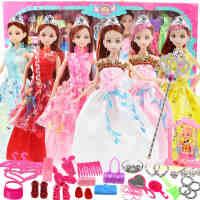 一号玩具 换装芭比娃娃套装女孩大礼盒玩具婚纱衣服巴比公主儿童女孩玩具洋娃娃