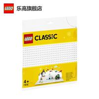 【当当自营】LEGO乐高积木 经典创意Classic系列 11010 白色底板 玩具礼物