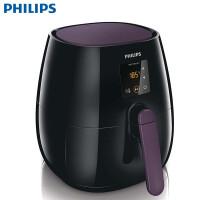 Philips/飞利浦空气炸锅HD9232家用智能无油电炸锅多功能大容量炸薯条机