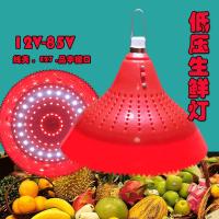 12VLED灯泡48v夜市电瓶车摆地摊灯生鲜水果猪肉灯led节能灯泡