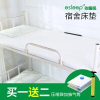 学校宿舍床垫大学生天然泰国乳胶床垫单人橡胶垫薄方便 7.