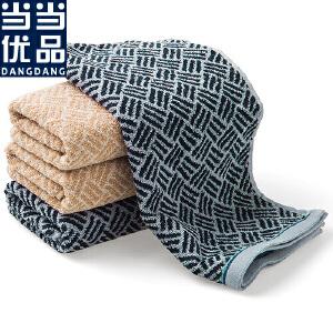 当当优品 纯棉色织加厚经典提缎毛巾面巾 蓝色 34*76
