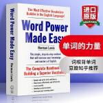 【包邮】单词的力量 word power made easy 词汇的力量 英文原版 英语词汇学习书籍 轻松掌握词汇 正