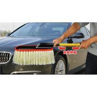 汽车蜡刷扫灰除尘擦车掸蜡拖洗车拖把棉线伸缩洗车刷汽车掸子用品