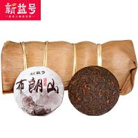 新益号 布朗山200年古树茶 5沱/条共500g品饮收藏皆宜 普洱茶熟茶