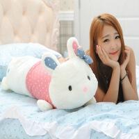 可爱点点兔子枕头毛绒玩具兔抱枕睡觉枕头创意家居儿童女生礼物