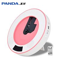 熊猫CD-62蓝牙壁挂无线CD播放机遥控迷你便携胎教机CD机家用学习英语儿童光盘随身学生携带幼教充电锂电池