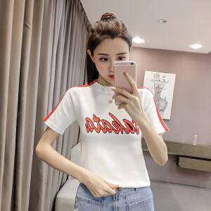 【班图诗妮】2018夏新款拼色冰丝t恤女短袖圆领修身薄款针织衫上衣