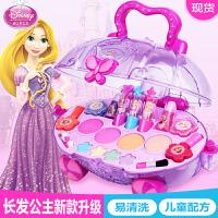 迪士尼儿童化妆品化妆盒3-6岁套装无毒 女童公主彩妆盒 小女孩玩具