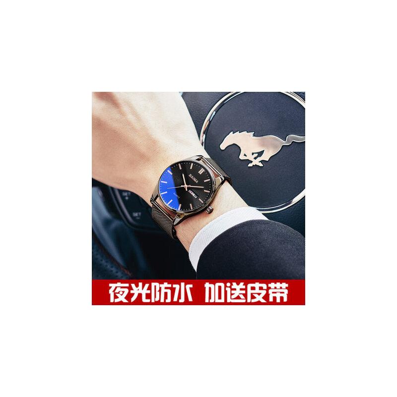 手表男士2019新款概念石英电子学生韩版简约潮流休闲防水机械男表