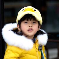 儿童帽子女潮可爱男女童宝宝毛绒小黄鸭鸭舌帽亲子儿童棒球帽