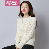 【赫��】2017秋季新品针织女装简约纯色短款套头针织衫百搭长袖打底上衣女Y8