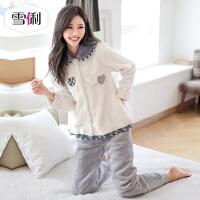 雪俐韩版珊瑚绒睡衣女士长袖秋冬季法兰绒家居服时尚居家服套装