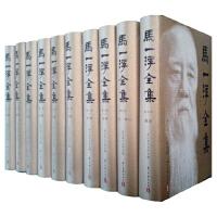 马一浮全集 精装 全十册 繁体横排