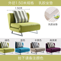 单人沙发床两用多功能可折叠简约现代客厅书房小户型乳胶床 1.5米-1.8米