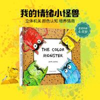 The Color Monster 我的情绪小怪兽点读版 英文原版绘本 3D弹起立体书 Colour 亲子启蒙游戏道具