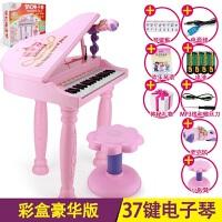 儿童电子琴女孩钢琴麦克风宝宝益智启蒙玩具可供电小孩音乐琴 8815彩盒豪华版粉 (买一送八)+豪华彩盒