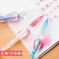 带礼盒手工玻璃蘸水笔套装沾水笔钢笔墨水彩色玻璃笔水晶笔羽毛笔