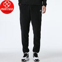 幸运叶子 Nike耐克裤子男裤冬季新款保暖运动裤跑步休闲长裤CU4372-010