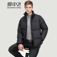 【秒杀价】男士羽绒服轻薄2021冬季反季捡漏保暖外套90白鸭绒立领面包服男