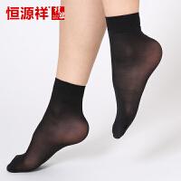 恒源祥女丝袜30双装女士性感丝滑短丝袜 包芯丝对对袜 超薄透明 女士袜子耐磨短丝袜子 性感丝滑 C272458