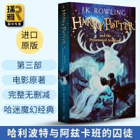 哈利波特与阿兹卡班的囚徒 英文原版魔幻小说 Harry Potter and the Prisoner of Azka
