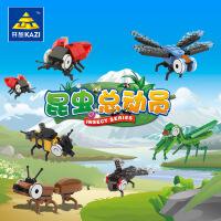 开智儿童益智积木昆虫世界拼装玩具小孩子益智玩具8-10岁80021