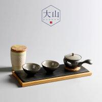大山粗陶旅行茶具 一壶两杯手工干泡茶盘组合 功夫茶具套装礼盒包邮