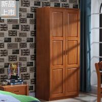 单人两门衣橱小户型胡桃木家具衣柜 2门储物柜定制 两门实木衣柜 2门