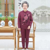 中老年保暖内衣 中老年人打底保暖内衣2020冬季新款加绒套装