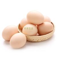 [当当自营] 本来散养土鸡蛋20枚