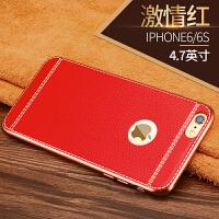 iPhone6 6S 4.7寸 手机壳/手机套/保护壳/保护套创意超薄裸机手感 荔枝皮纹 防指纹 防手汗 不油腻