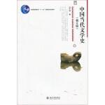 中国当代文学史(修订版)