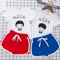 夏季儿童运动套装男童女童洋气时尚夏装小童夏天衣服5宝宝1-3岁潮