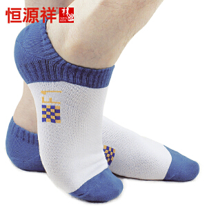 纯棉夏季船袜 5双装 恒源祥男士袜子薄棉网状 夏季袜子男 薄款  男短袜浅口男袜9002