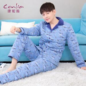 康妮雅冬季新款家居服 男士翻领开衫夹棉长袖长裤套装