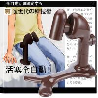 飞机杯锻炼器阴经撸管神器情趣用品男用电动全自动自慰性工具