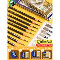 马利铅笔素描绘画初学者碳笔速写2h4b6b8b14b炭笔软中硬绘图2比美术用品马力牌12b画画套装hb美术生专用工具