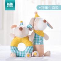 可优比卡通摇铃套装玩具新生儿手摇铃0~6~12个月婴儿毛绒玩具