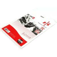 晨光素描纸 8K-20页 感悟人生 APYMV635 APYMV268 考试用绘画纸