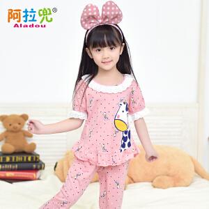 阿拉兜小女孩儿童睡衣夏季纯棉 大女童短袖长裤套头睡衣套装童装家居服 5558