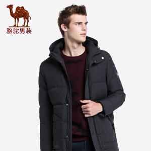 骆驼男装 秋冬新款青年时尚连帽中长款白鸭绒加厚保暖外套男