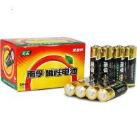 南孚电池 聚能环5号碱性干电池 5号电池24粒装 LR6无汞环保AA干电池