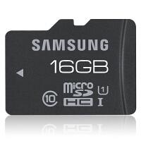 【原装正品】 Samsung/三星 16G内存卡 tf卡 micro/SD Class10手机闪存卡行车记录仪包邮