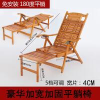 竹躺椅家用多功能午休椅午睡椅凉椅老人休闲逍遥椅靠背椅折叠椅子