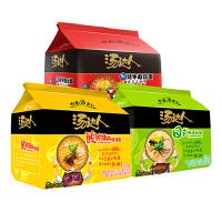 统一汤达人方便面袋装3口味混装15包日式豚骨酸酸辣辣韩式牛肉速食汤泡面